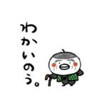 ススメ隊長、伝説の忍者説(個別スタンプ:33)