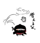 ススメ隊長、伝説の忍者説(個別スタンプ:35)