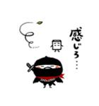 ススメ隊長、伝説の忍者説(個別スタンプ:36)