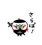 ススメ隊長、伝説の忍者説(個別スタンプ:39)