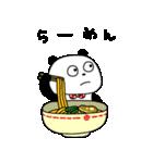 ぱんだとらーめん(個別スタンプ:01)