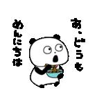 ぱんだとらーめん(個別スタンプ:02)