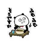 ぱんだとらーめん(個別スタンプ:07)