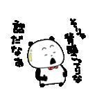 ぱんだとらーめん(個別スタンプ:08)