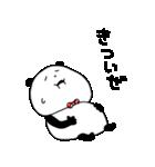 ぱんだとらーめん(個別スタンプ:09)