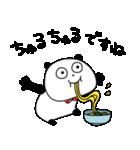 ぱんだとらーめん(個別スタンプ:10)