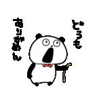 ぱんだとらーめん(個別スタンプ:11)