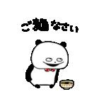 ぱんだとらーめん(個別スタンプ:12)