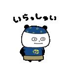 ぱんだとらーめん(個別スタンプ:21)