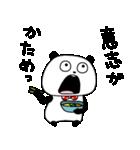 ぱんだとらーめん(個別スタンプ:23)