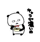 ぱんだとらーめん(個別スタンプ:24)