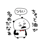 ぱんだとらーめん(個別スタンプ:25)