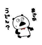 ぱんだとらーめん(個別スタンプ:27)