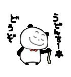 ぱんだとらーめん(個別スタンプ:28)