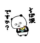 ぱんだとらーめん(個別スタンプ:29)