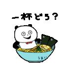ぱんだとらーめん(個別スタンプ:31)