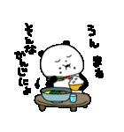 ぱんだとらーめん(個別スタンプ:33)