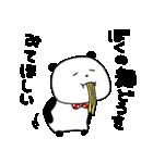 ぱんだとらーめん(個別スタンプ:34)