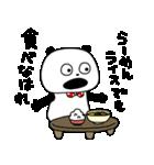 ぱんだとらーめん(個別スタンプ:36)