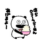 ぱんだとらーめん(個別スタンプ:37)
