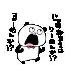 ぱんだとらーめん(個別スタンプ:38)