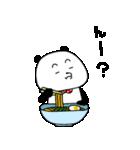 ぱんだとらーめん(個別スタンプ:39)