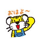 ぎゅーとら(個別スタンプ:01)
