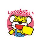 ぎゅーとら(個別スタンプ:02)