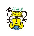 ぎゅーとら(個別スタンプ:03)