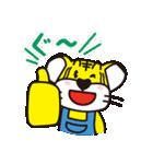 ぎゅーとら(個別スタンプ:08)
