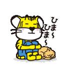 ぎゅーとら(個別スタンプ:09)