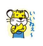 ぎゅーとら(個別スタンプ:10)