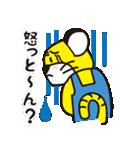 ぎゅーとら(個別スタンプ:13)