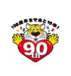 ぎゅーとら(個別スタンプ:14)