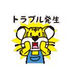 ぎゅーとら(個別スタンプ:15)