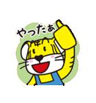 ぎゅーとら(個別スタンプ:17)