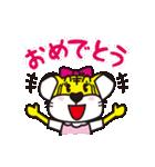 ぎゅーとら(個別スタンプ:19)