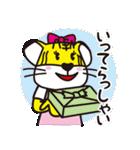 ぎゅーとら(個別スタンプ:21)