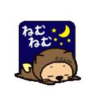 ぎゅーとら(個別スタンプ:24)