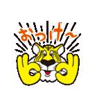ぎゅーとら(個別スタンプ:26)