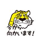 ぎゅーとら(個別スタンプ:27)