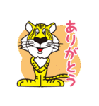 ぎゅーとら(個別スタンプ:28)