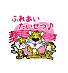 ぎゅーとら(個別スタンプ:30)