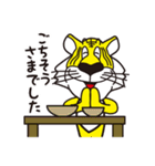 ぎゅーとら(個別スタンプ:33)