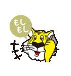 ぎゅーとら(個別スタンプ:34)