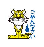 ぎゅーとら(個別スタンプ:35)