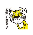 ぎゅーとら(個別スタンプ:36)