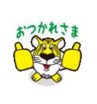 ぎゅーとら(個別スタンプ:37)
