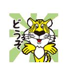 ぎゅーとら(個別スタンプ:39)
