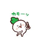 根菜ラディGO 4(個別スタンプ:01)